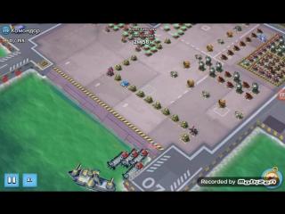 Бум бич -Атаки на тупик