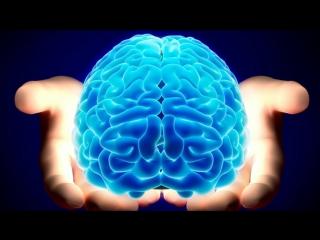 9.4 Контроль над сознанием .Внутреннее и внешнее здравомыслие.