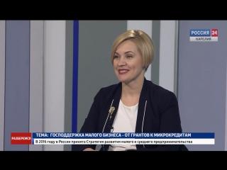 «Россия 24. Карелия». «Разберемся». 13.03.2017.
