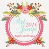 Art Jump-первая российская скрап-конвенция!