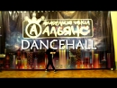Iyara Nuh Cross Ova Dancehall choreo by Ami Aliance Sunday Dance