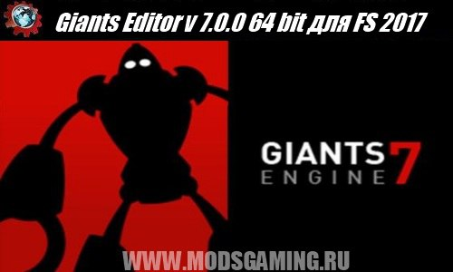 GIANTS ENGINE 7.0.0