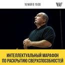 Владимир Довгань фото #37