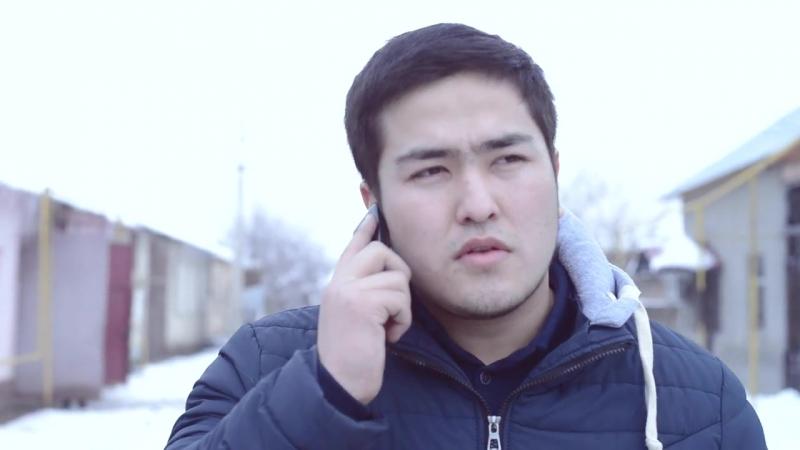 Казахский фильм - Қортықтың махаббаты
