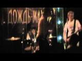 В.Н.Е.-Идите вы на х... со своей войной.(музыка Operation ivy)(live in club