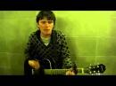 Красивый парень классно поёт и играет на гитаре ~Крещатик ~Kiev 14 04 2012