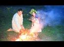 Необычный свадебный клип непохожий на другие! Клип Love story Купальская свадьба