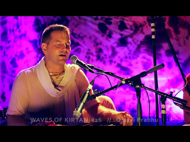 WAVES OF KIRTAN 26 Оджасви - Пандуранга, Говинда (огонь!)