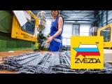 Экскурсия на фабрику ZVEZDA