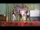 Танец под песню Alj Кравц – Дисконект ( NR)