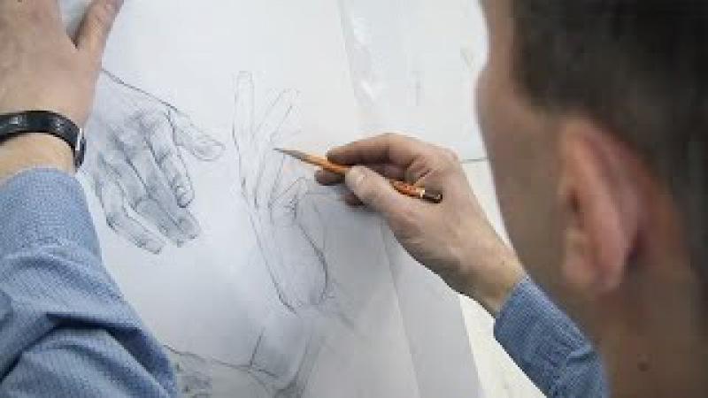 Александр Рыжкин о рисовании кистей рук