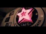 Rock Star Caf