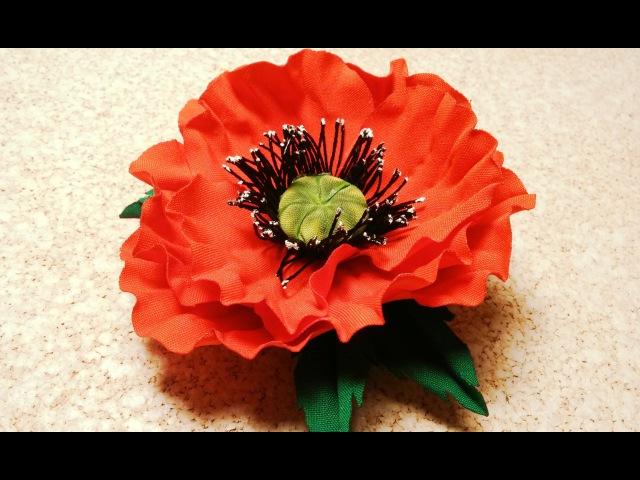 Fabric flowers how to make:poppy flower from fabric/tutorial/Цветы из ткани: немнущийся мак/МК