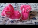 .ne,ВЯЗАНИЕ НА ДВУХ СПИЦАХ!,Вязание для начинающих!Пинетки ЗАЙЧИКИ.ЧАСТЬ №2.knitting. dzpfybt