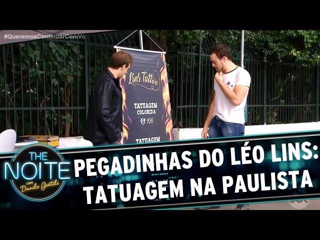 Pegadinhas do Léo Lins Tatuagem na Av. Paulista | The Noite (040417)