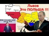 Валдай-2014 Путин об Украине