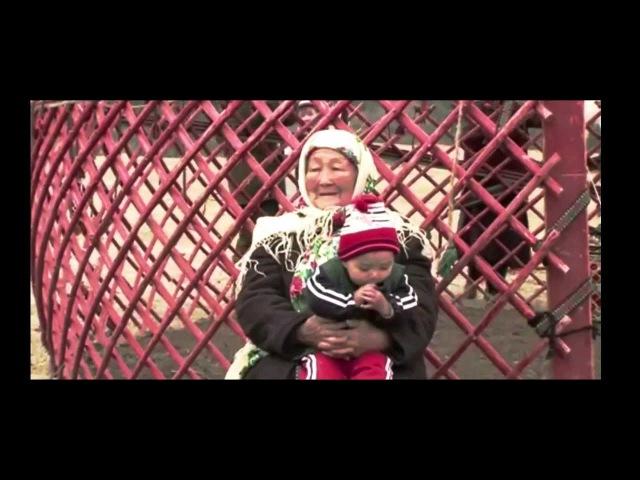 Киргизские песни по-русски Тагдыр