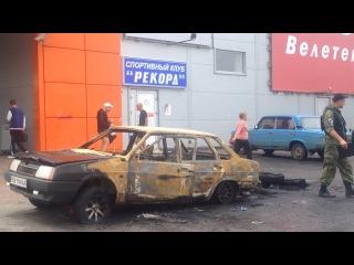 В Харькове подожгли автомобиль вместе с пассажиром
