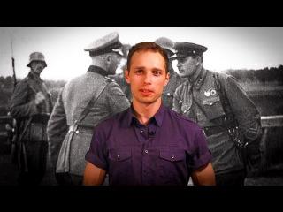 Реабилитация нацизма: СССР и Герамния напали на Польшу в 1939 году? 200 тыс штраф за мнение в Перми