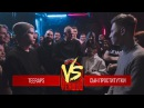 VERSUS FRESH BLOOD 3 Teeraps VS Сын Проститутки Round 2
