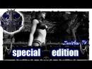 Скайрим Моды ► Skyrim Special Edition (SSE) - мнение \\ ZTV