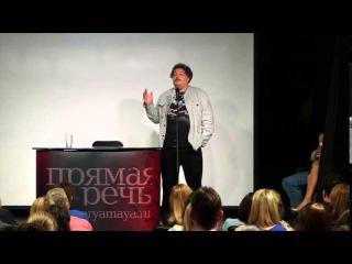 Дмитрий Быков лекция «Возвращение Ремарка» в лектории Прямая речь
