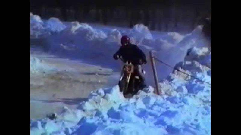Мотокросс Кунгур 1993г зима теле версия Пермская область.