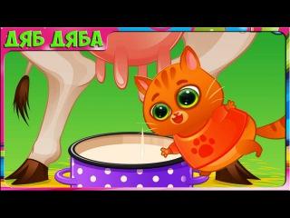 Мультик игра Буббу #3 - мой виртуальный питомец Корова БУБУ Гонки на машине 🚗 Bubbu Virtual Pet