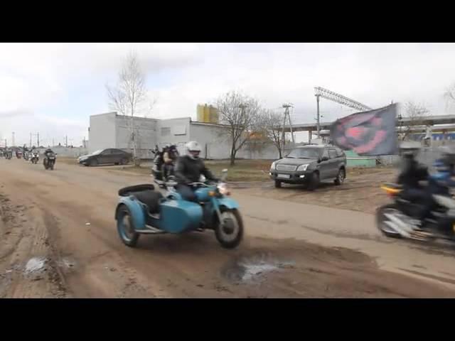 Старт колонны 19.04.2015. Открытие мотосезона НВ Звенигород