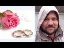 Имеет ли духовную власть обряд венчания в церкви