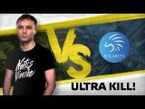 Watch first Ultra kill! by Ditya Ra vs Polarity @ ESL One Frankfurt 2016