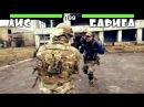 Страйкбол Львів - Лис vs Барига (на ножах)