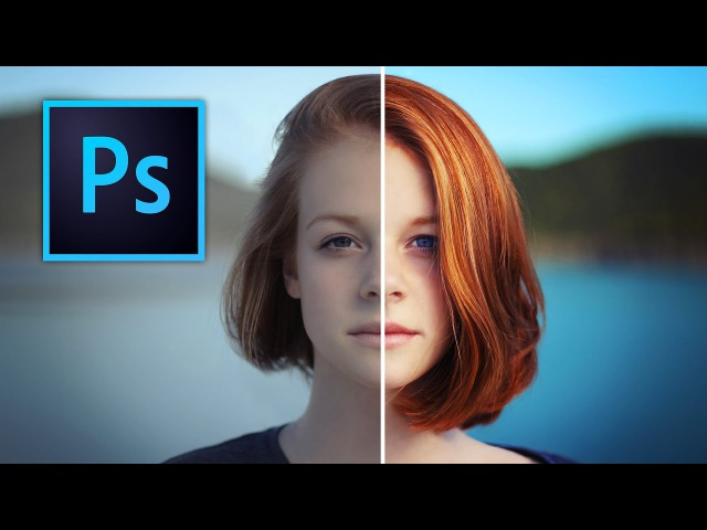 How to Make Colors Pop with Photoshop