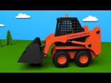 Trucks for children kids toddlers. Construction game: skid loader. Educational cartoon