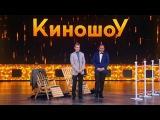 Алексей Воробьев - Остров невезения