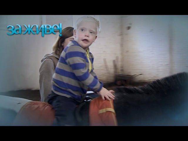 Иппотерапия – За живе! Сезон 4. Выпуск 34 от 25.04.17