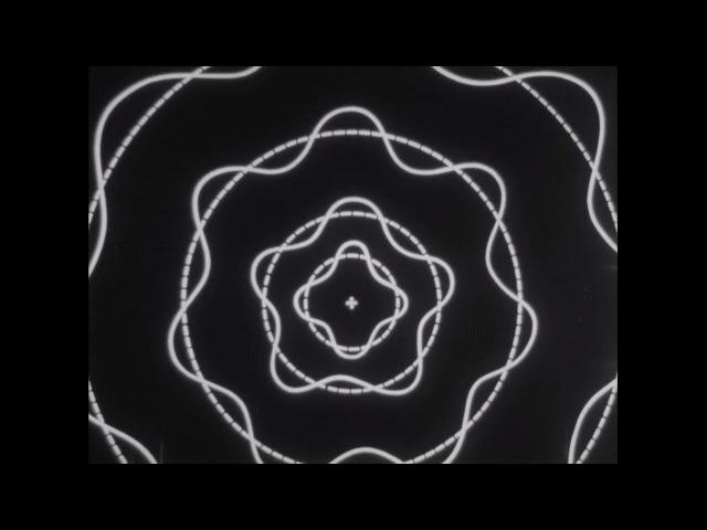 Строение атома, 1977