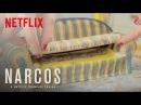 Narcos Netflix Kitchen Narcos Couch Cake Netflix