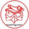 Молодежный Театр | Гомель (Официальная группа)