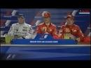 F1 2002. 08. Гран-При Канады, гонка, пресс-конференция