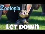 Фразовый глагол to LET someone DOWN из мультфильма Zootopia / Зверополис