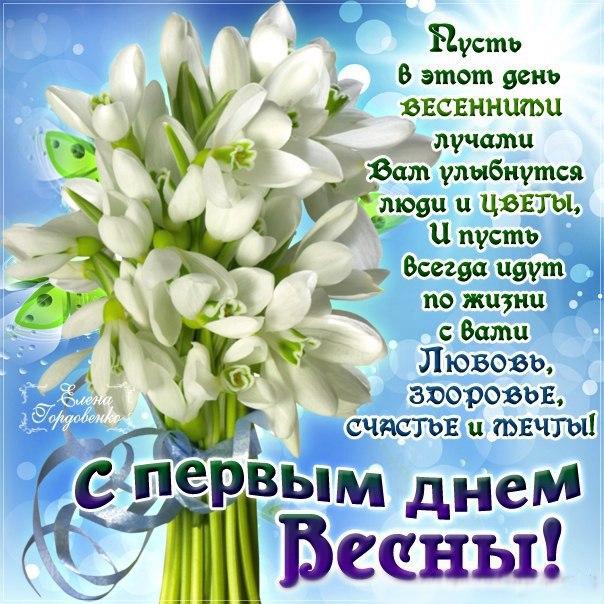 https://pp.userapi.com/c626516/v626516048/5367b/_saK91M7YCU.jpg