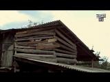 Сериал - Сваты 3 (3-й сезон, 1-я серия)