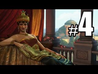 Civilization V Игра с людьми, Эфиоп стал викингом и опять ОБМАНЫВАЕТ #4