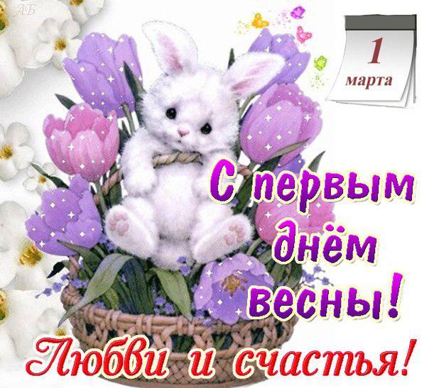 https://pp.userapi.com/c626516/v626516097/4e073/xwPSdZ6Byxw.jpg
