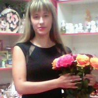 Виктория Бушмелева