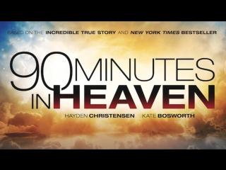 8627-2.Трейлер_90 минут на небесах / 90 Minutes in Heaven (2015) (HD)