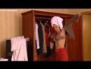 В лифчике у шкафа - Татьяна Борисова в сериале Стервы, или Странности любви (2004) - 5 серия