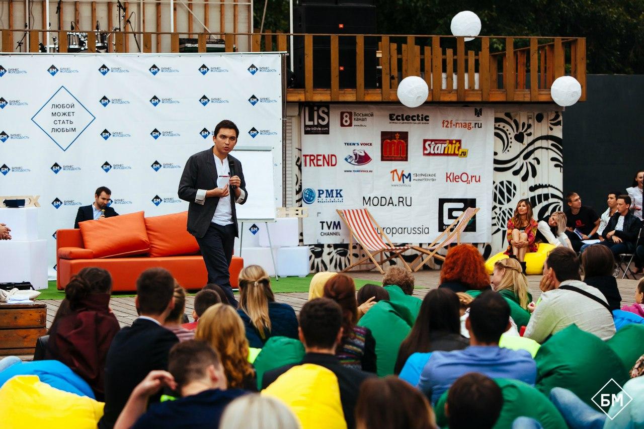 «БМ FEST»: реальные истории успеха предпринимателей и нетворкинг 2