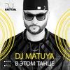 DJ MATUYA IBIZA deep
